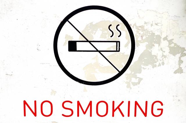 妊娠と喫煙
